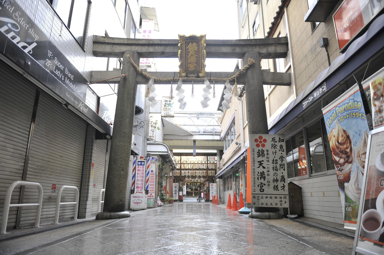 Nishiki Tenmangu Torii   Time Out Tokyo
