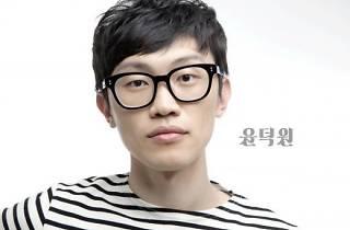 yoon duk-won little theater concert