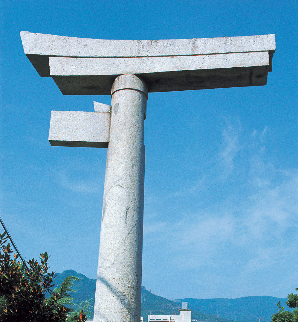 The Second Torii of Sanno Shrine | Time Out Tokyo