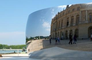 (Anish Kapoor, 'C-Curve' / Photo : © TB / Time Out)