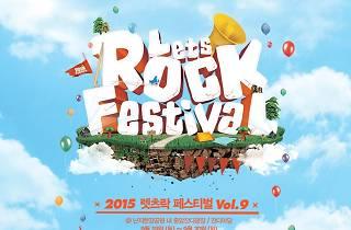 Let's rock Festival