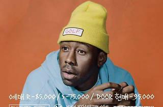 Tyler, the Creator Live in Seoul