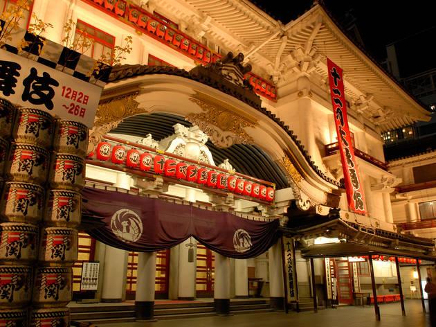 Kabuki-za | Time Out Tokyo