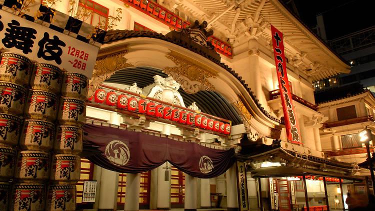 Kabuki-za   Time Out Tokyo