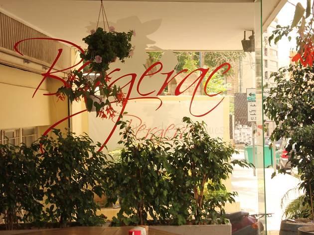 Bergerac, Restaurants, Beirut