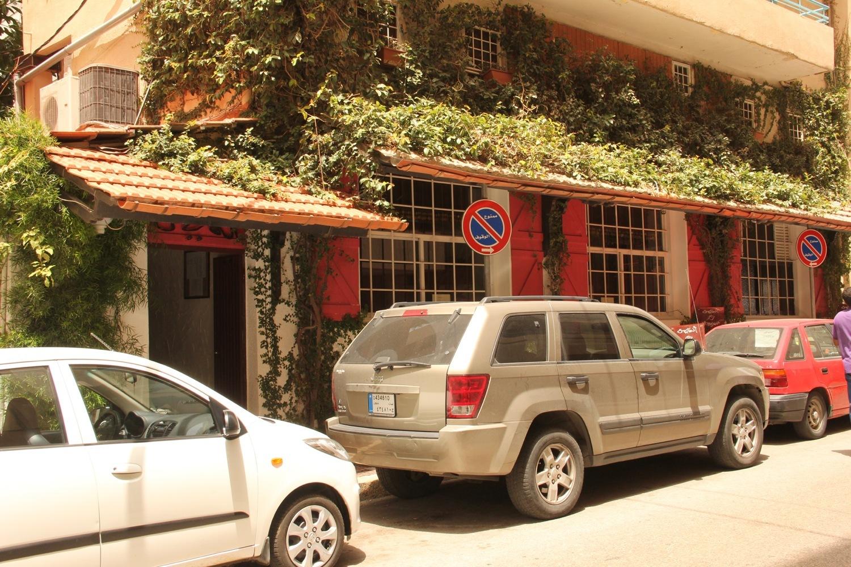 Al Mayass, Restaurants, Beirut