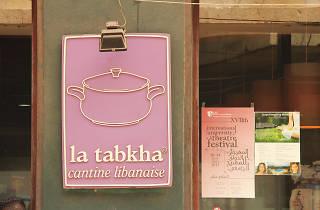 La Tabkha