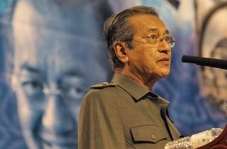 My Most Dangerous Idea: A Conversation with Tun Dr Mahathir bin Mohamad