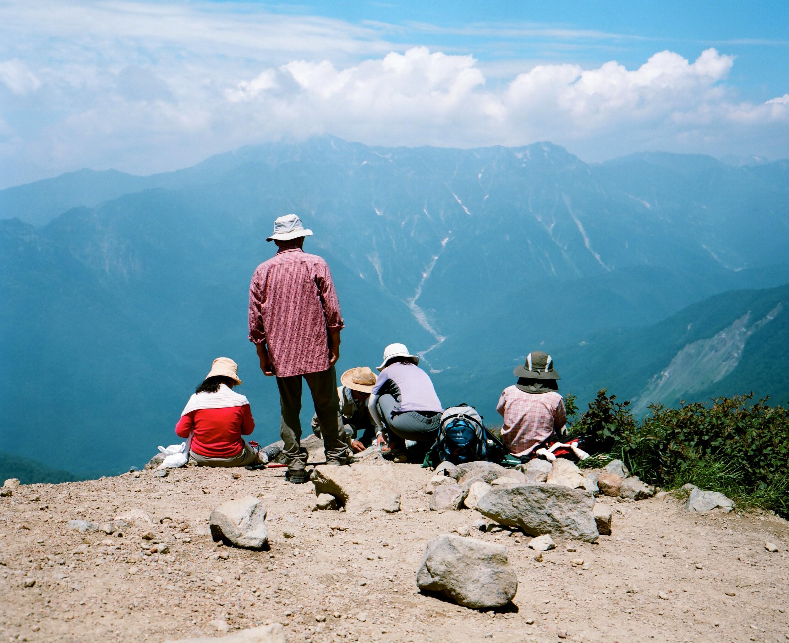 Mt Yake-Dake | Time Out Tokyo