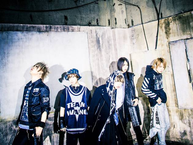 Sug | Time Out Tokyo