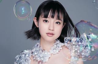 Ayami Muto | Time Out Tokyo