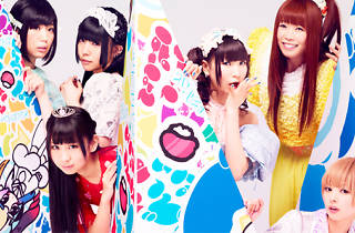 Dempagumi.inc | Time Out Tokyo