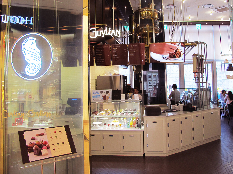 길리안 초콜렛 카페