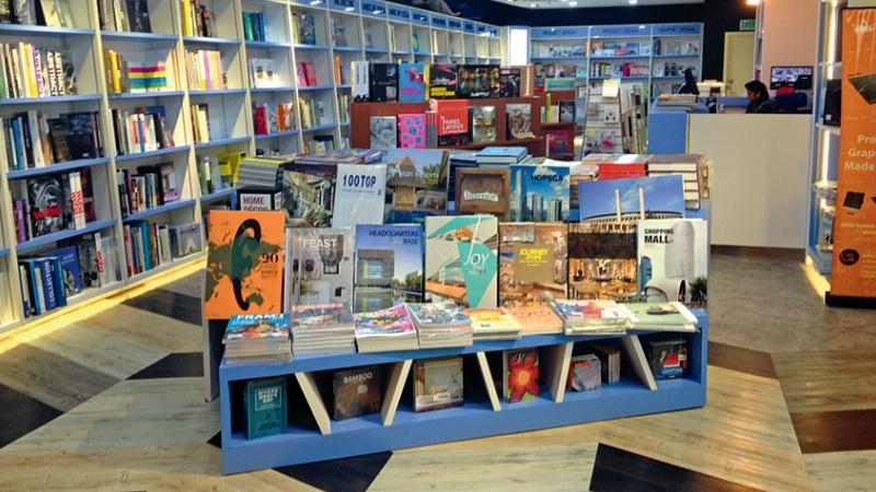 Basheer bookstore