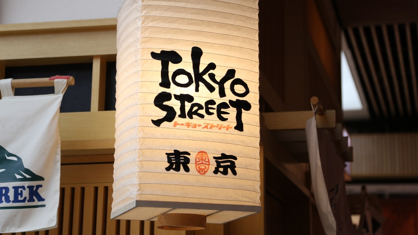 Tokyo Street Anniversary