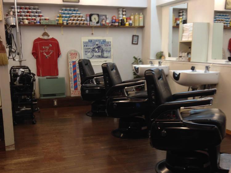 Barbershop King