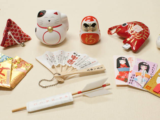 Get your fortune told with an omikuji