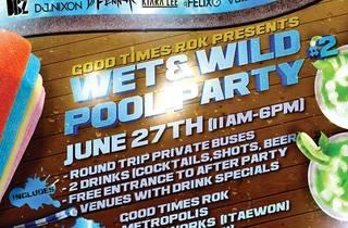 Wet and Wild Pool Party 2