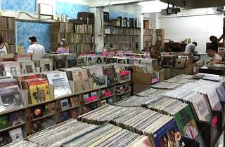 Red Point Record Warehouse