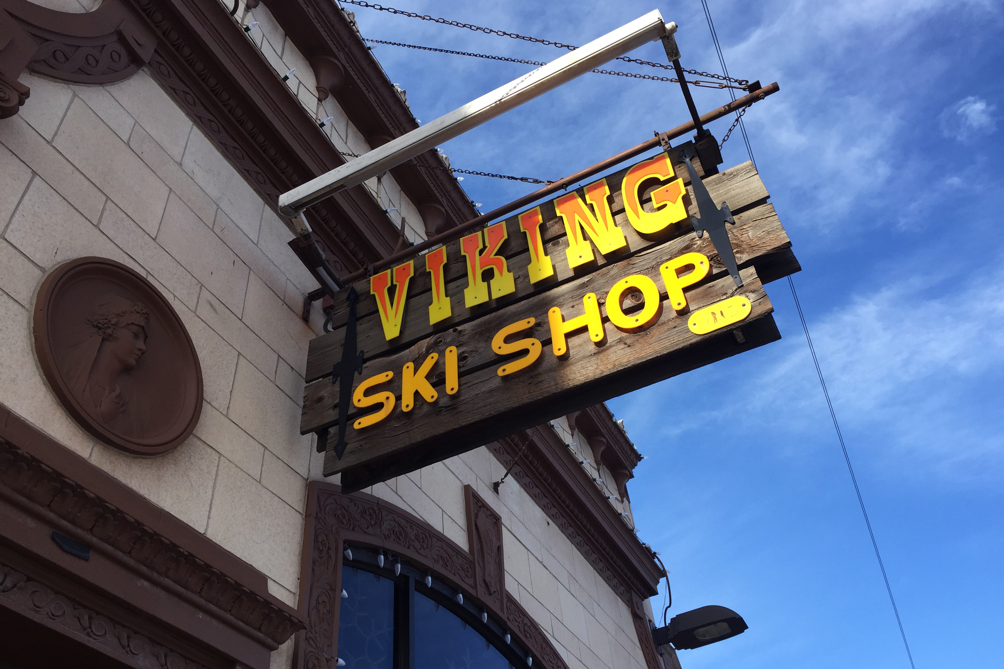 Viking Ski Shop