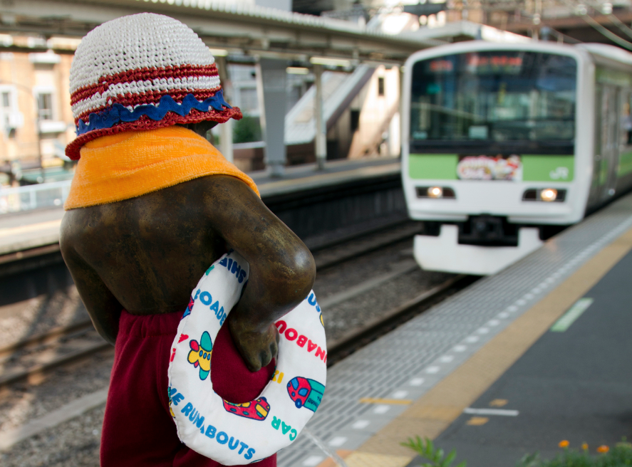 Hamamatsucho Station | Time Out Tokyo