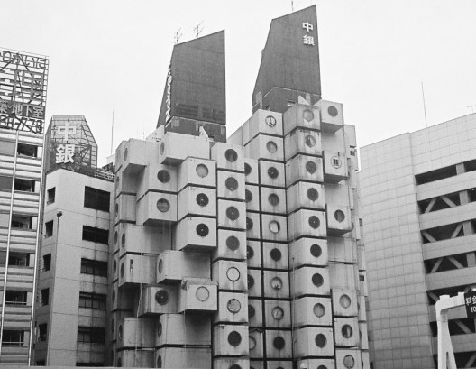 Nakagin Capsule Tower | Time Out Tokyo