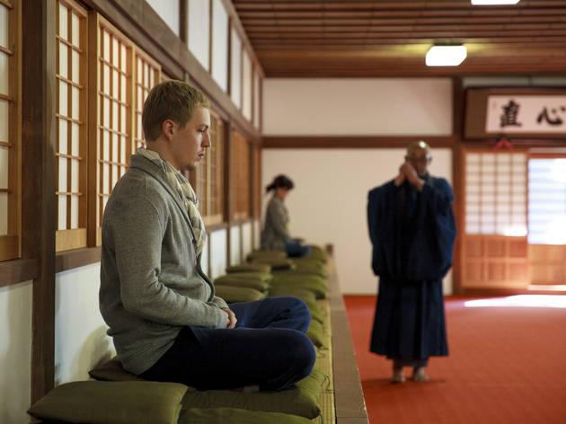 Taiyoji | Time Out Tokyo