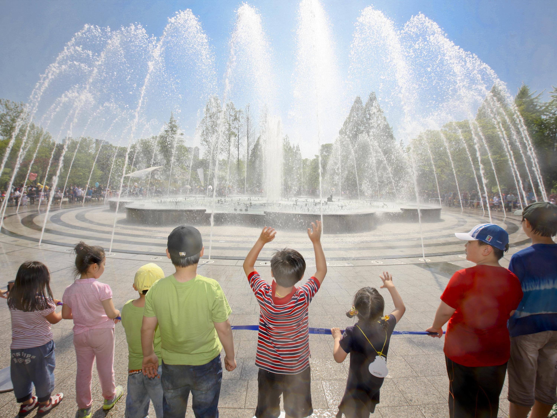Music Fountain at Seoul Children's Grand Park