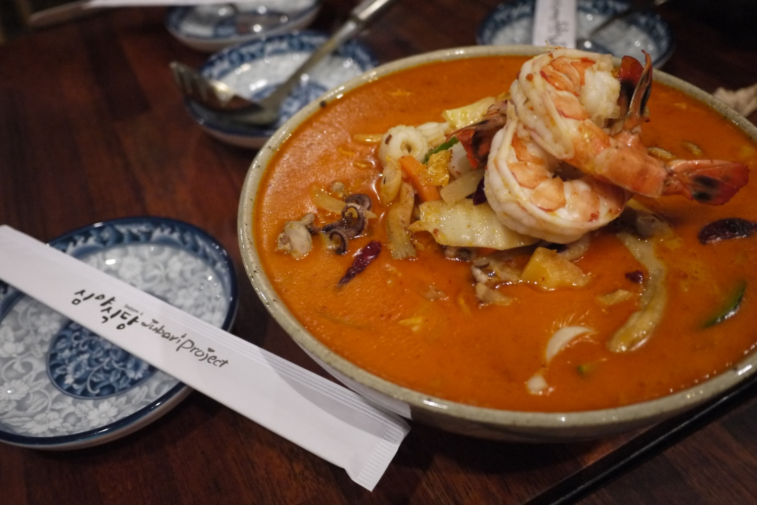 3am-5am ▶ What's in the Itaewon Soup? Find out at Simya Sikdang