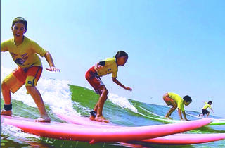 (Photograph: Courtesy Skudin Surf)