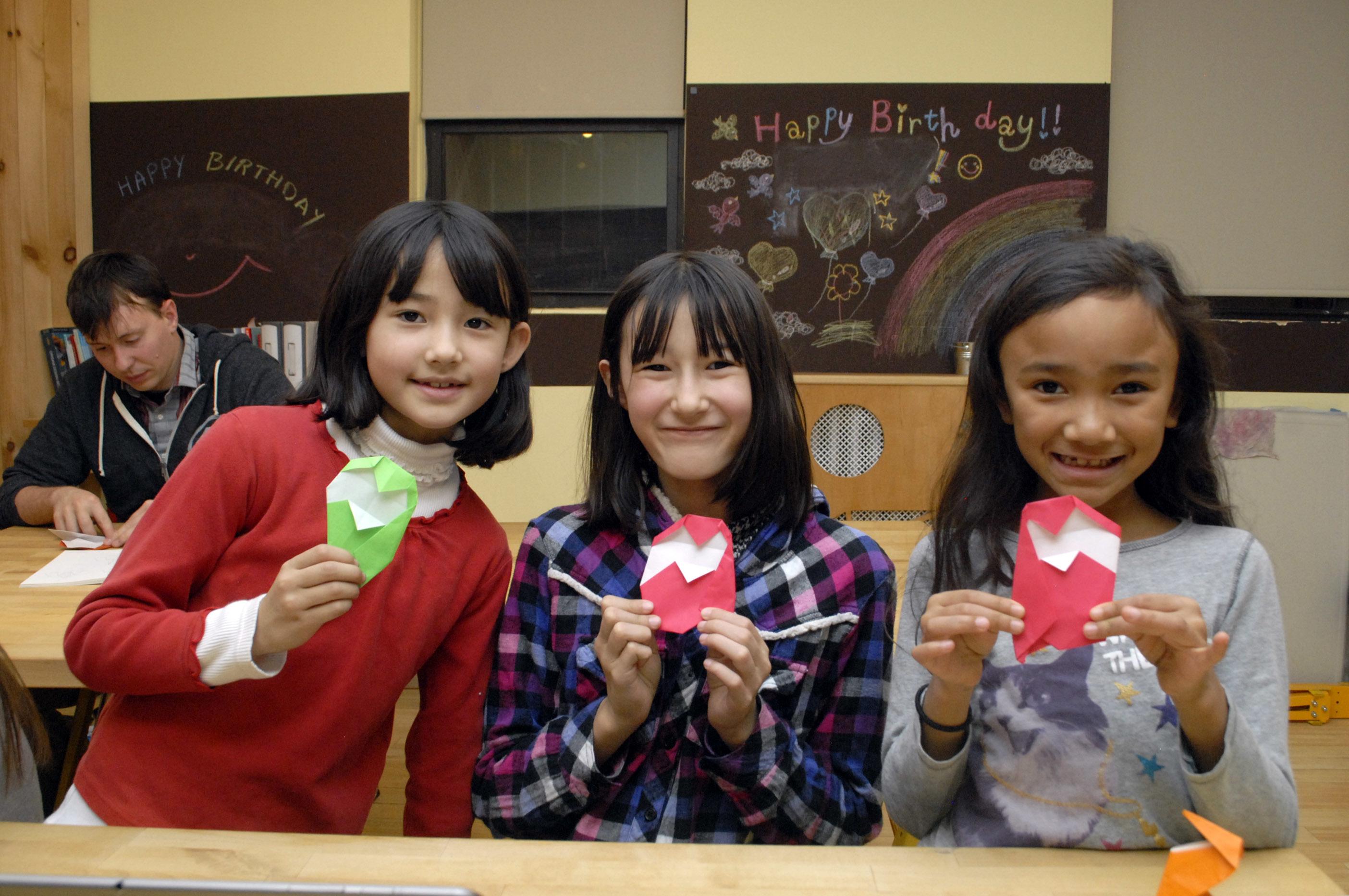 Taro's Origami Summer Camp
