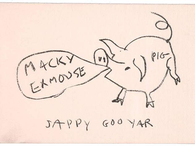 Handmade: Artists' Holiday Cards from the Archives of American Art