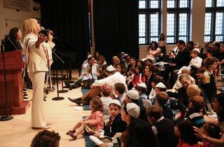 92Y Rosh Hashanah Family Services