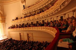 American Girl with DCINY at Carnegie Hall