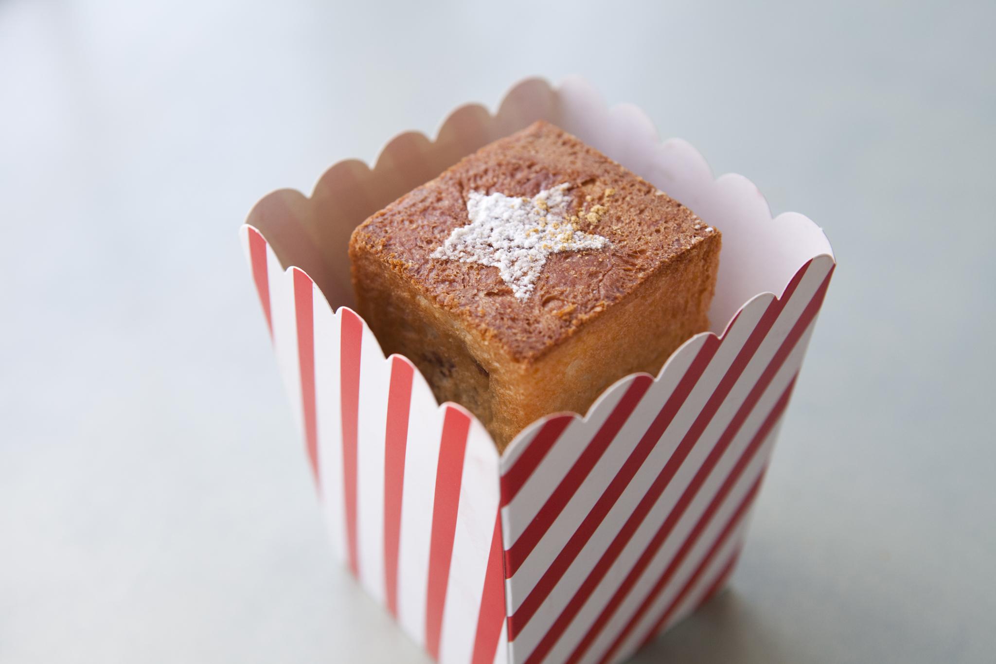 Best follow-up hit: Dominique Ansel Bakery magic soufflé