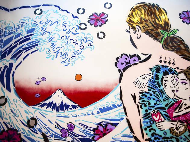 """Edo Pop: The Graphic Impact of Japanese Prints"""