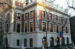 New York Public Library, Seward Park Branch