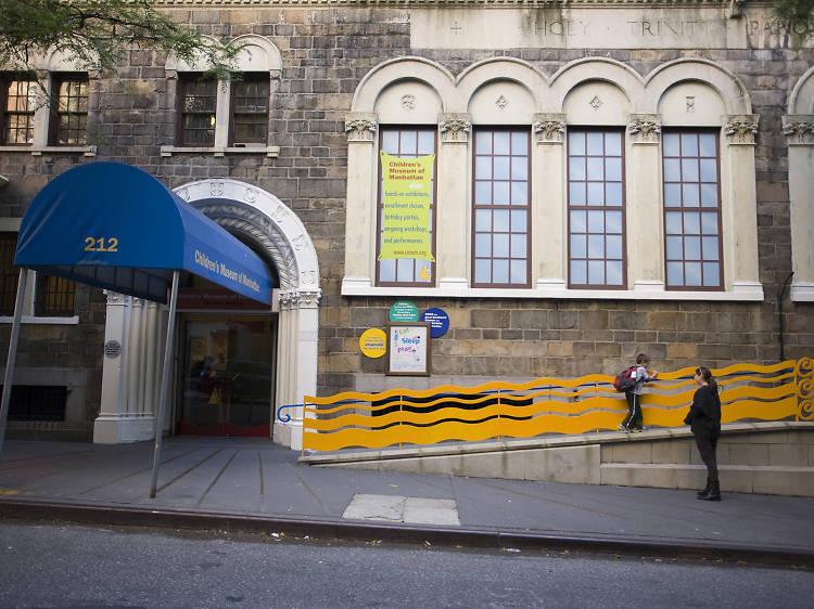 "Children's Museum of Manhattan, ""EatSleepPlay: Building Health Every Day"""