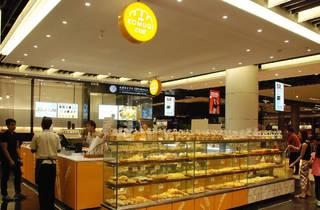 Komugi Café Pavilion