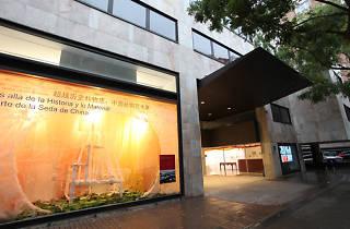 Centro Cultural de China