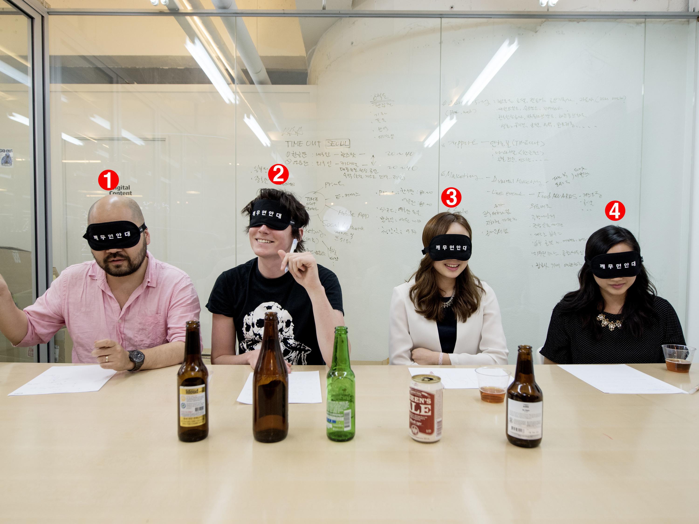 blind beer tasting
