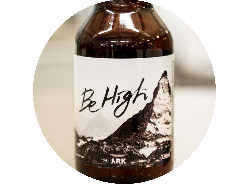 be high