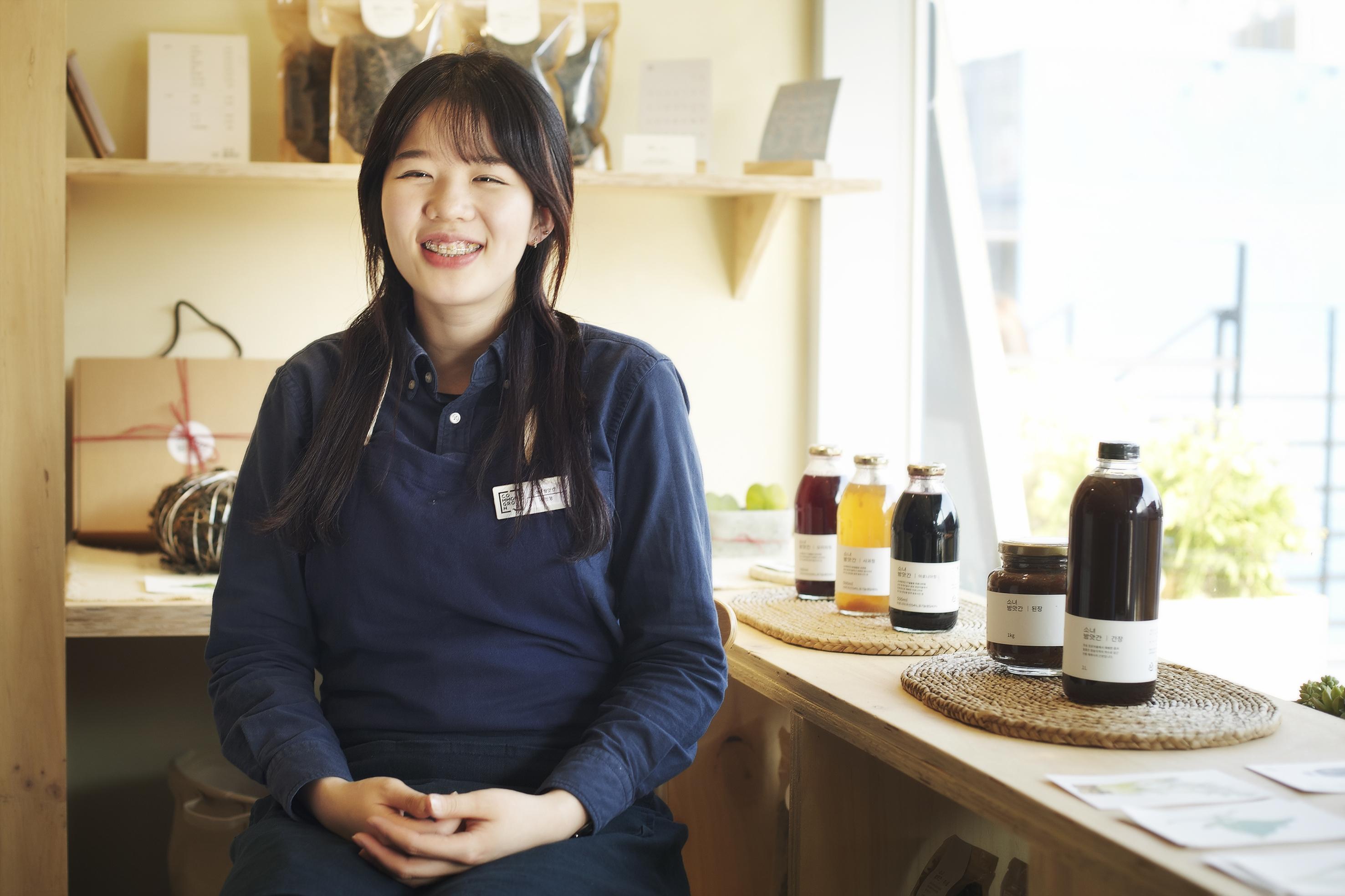 소녀방앗간의 김민영 대표