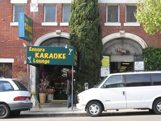 Encore Karaoke Lounge