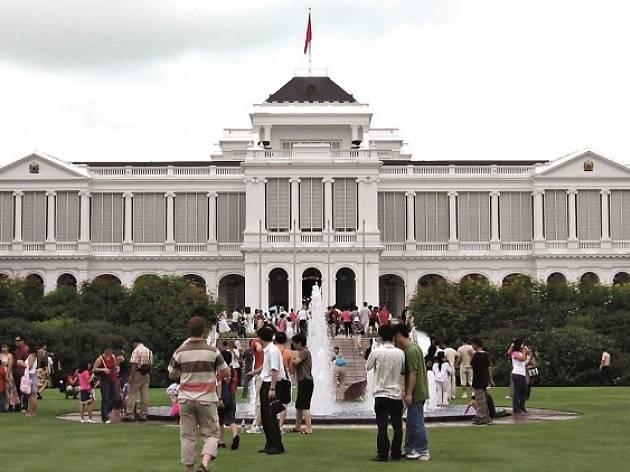 Istana Nature Open House