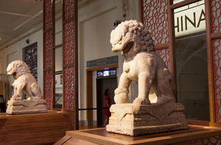 """Cyrus Tang Hall of China"" at the Field Museum"