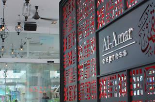 Al-Amar Express