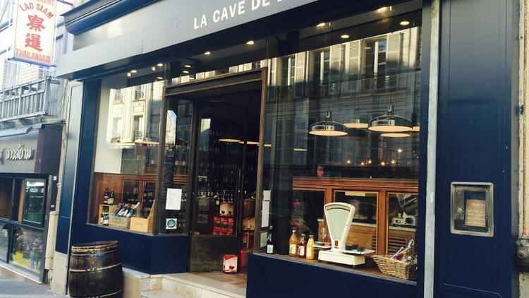 bars a vins