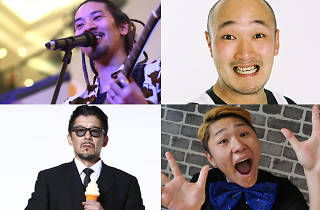 LOL Fest: Yoshimoto Kogyo Group: Laugh & Peace Comedy Show (Japanese)