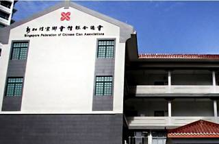 Singapore Federation of Chinese Clan Associations